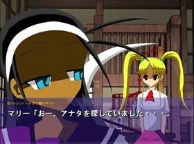 魂のrelation~背徳の輪の中で~ Game Screen Shot3