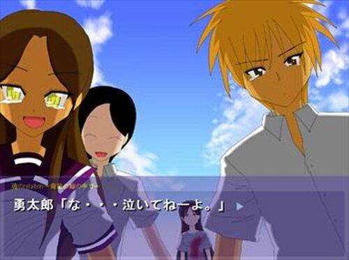 魂のrelation~背徳の輪の中で~ Game Screen Shot4