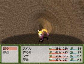 花よりほかに~雪の章~ Game Screen Shot5