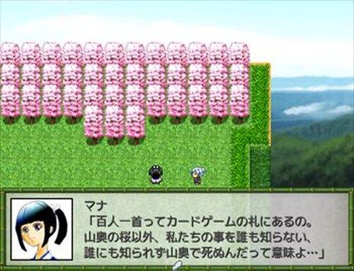 花よりほかに~雪の章~ Game Screen Shots