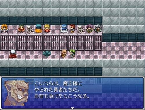 勇者へのコツコツゲーム Game Screen Shot1