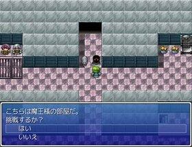 勇者へのコツコツゲーム Game Screen Shot2