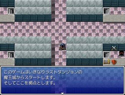 勇者へのコツコツゲーム Game Screen Shots