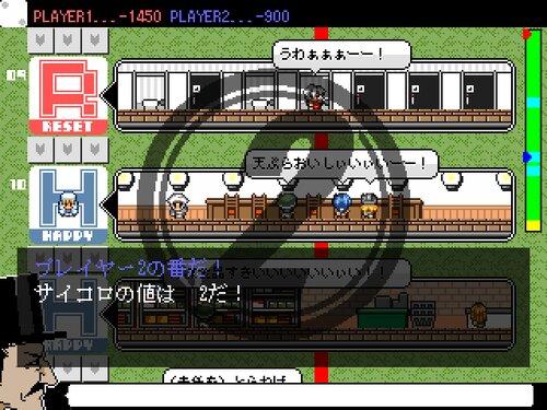イナロク2014 Game Screen Shot4