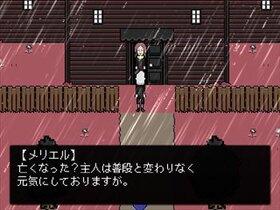 黒ヶ淵家 Game Screen Shot3