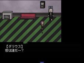 黒ヶ淵家 Game Screen Shot5