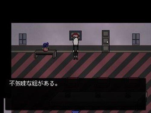 黒ヶ淵家 Game Screen Shots