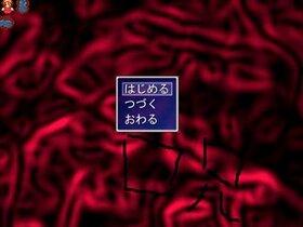呪 Game Screen Shot2