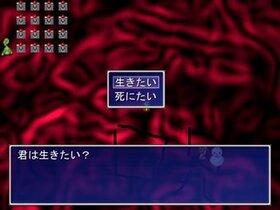 呪 Game Screen Shot5