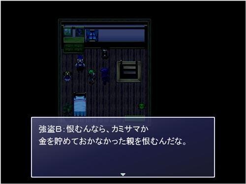 人形戦記 お試し版 Game Screen Shot