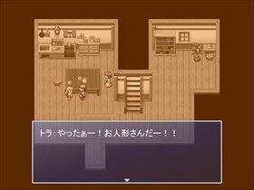 人形戦記 お試し版 Game Screen Shot3