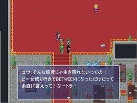 人形戦記 お試し版 Game Screen Shot5