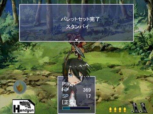 人形戦記 お試し版 Game Screen Shots
