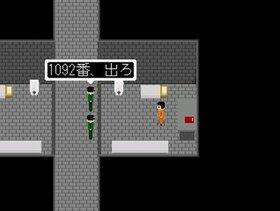 多罪債務者 -3- Game Screen Shot2