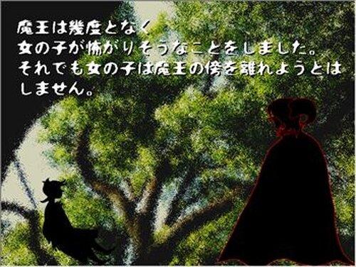 人間ぎらいの魔王 Game Screen Shot2