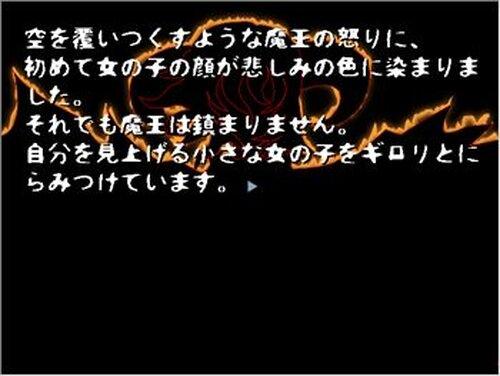 人間ぎらいの魔王 Game Screen Shot3