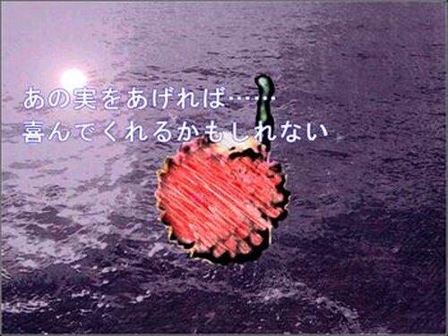 人間ぎらいの魔王 Game Screen Shot4
