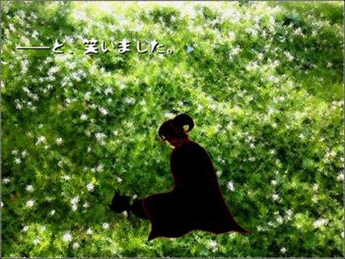 人間ぎらいの魔王 Game Screen Shot5