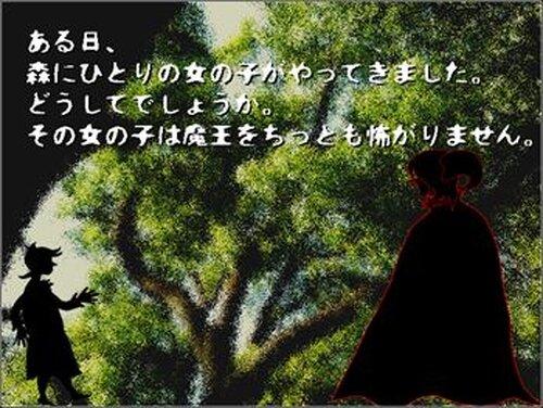 人間ぎらいの魔王 Game Screen Shots