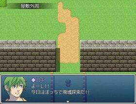 BombESCAPE Game Screen Shot2