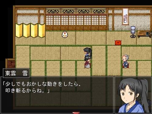 柳太郎伝記~出雲城編~ Game Screen Shot1