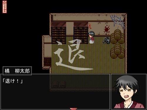 柳太郎伝記~出雲城編~ Game Screen Shot4
