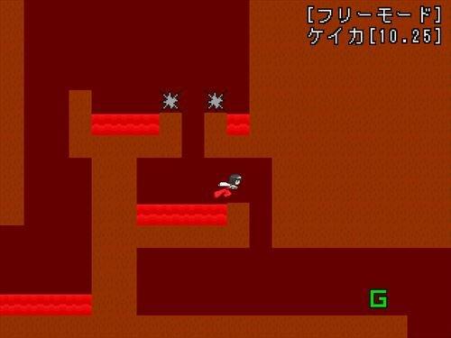 イグニッションランナー Game Screen Shot1