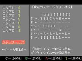 イグニッションランナー Game Screen Shot3