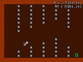 イグニッションランナー Game Screen Shot4