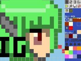 イグニッションランナー Game Screen Shot5