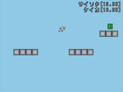 イグニッションランナー Game Screen Shots