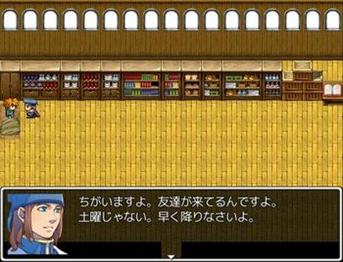 俺が始めて作ったゲーム Game Screen Shot2