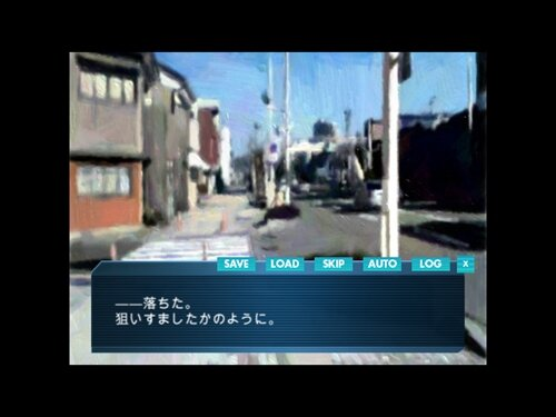 落とし穴~無限ループ~ Game Screen Shot1