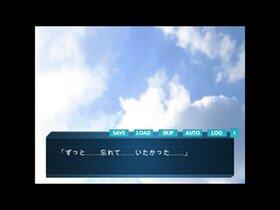 落とし穴~無限ループ~ Game Screen Shot3
