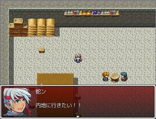 内地に行きたい Game Screen Shot1