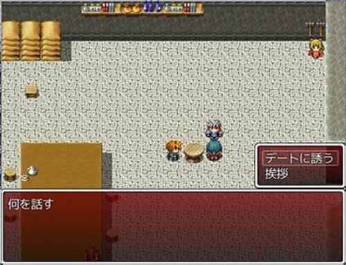 内地に行きたい Game Screen Shot3