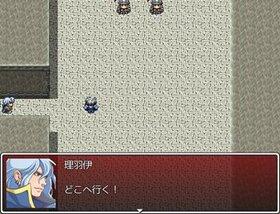 内地に行きたい Game Screen Shot4