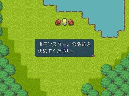 ネームエントリー Game Screen Shot1