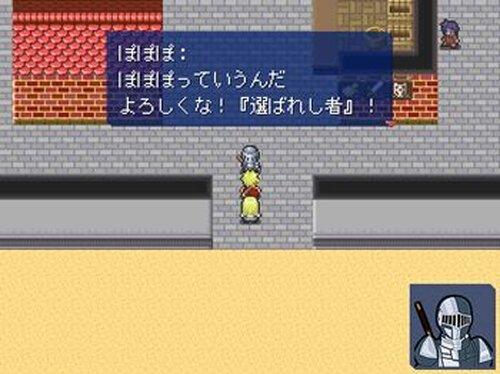 ネームエントリー Game Screen Shot4