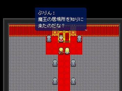 ネームエントリー Game Screen Shot5