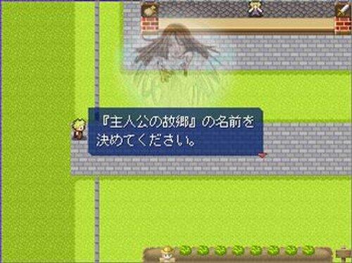ネームエントリー Game Screen Shots