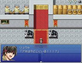 竜神伝説3&4部 Game Screen Shot2