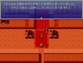 竜神伝説3&4部 Game Screen Shot3