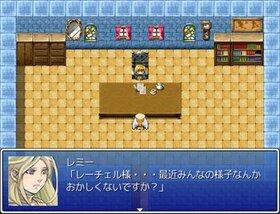 竜神伝説3&4部 Game Screen Shot4
