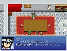 竜神伝説3&4部 Game Screen Shot5
