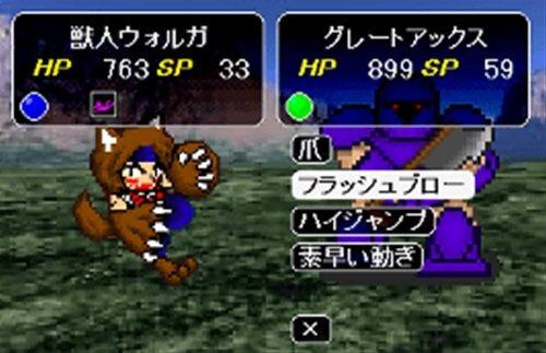 MONSTER FIGHT Game Screen Shot