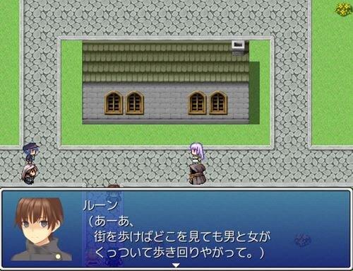 復讐のボッチ体験版 Game Screen Shot1