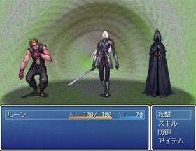 復讐のボッチ体験版 Game Screen Shot2