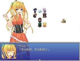 復讐のボッチ体験版 Game Screen Shot4