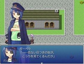 復讐のボッチ体験版 Game Screen Shot5